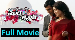 Surya son of Krishnan – Telugu Movie Online