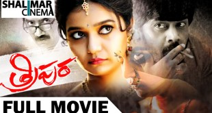 Tripura Telugu Full Movie
