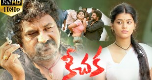 Keechaka Latest Telugu Full Movie