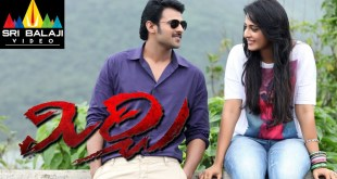 Mirchi Telugu Full Movie | Prabhas, Anushka