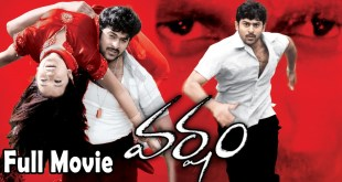 Varsham Telugu Full Movie | Prabhas, Trisha