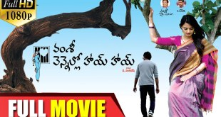 Vennello Hai Hai Telugu Latest Full Length Movie – Ajmal Ameer, Nikitha Narayan