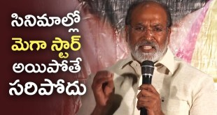 Chadalavada satirical comments on Chiranjeevi; Asks to become mega star in real life
