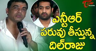 Dil Raju Controversial Comments on JR NTR