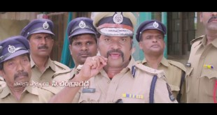 Police Power theatrical trailer