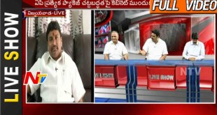 JAGAN's first open letter to Chandrababu