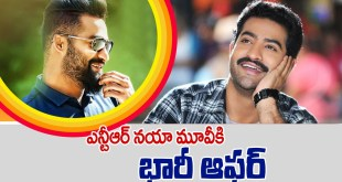 Jr NTR's Jai Lava Kusa Pre Release Business Rs 85 Crore ?
