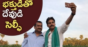 Pawan Kalyan Selfie With Bandla Ganesh In Katamarayudu Sets