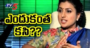 Reasons Behind YSRCP MLA Roja Leaving TDP