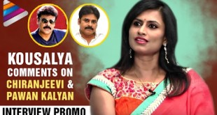 Singer Kousalya Comments on Chiranjeevi, Pawan Kalyan and Ram Charan
