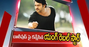 Tollywood Hero Prabhas Opens Up On His Bollywood Entry