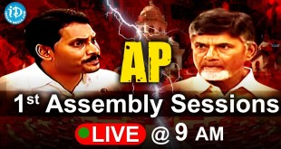 AP Assembly Budget Sessions – Live