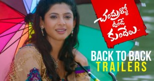 Chandrullo Unde Kundelu Back To Back Trailers – Venkata Reddy Vusirika