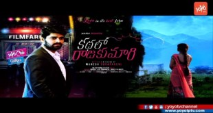 Kathalo Rajakumari Movie Motion Poster- Naga Shourya