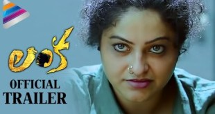 'LANKA' Telugu Movie Theatrical Trailer- Raasi