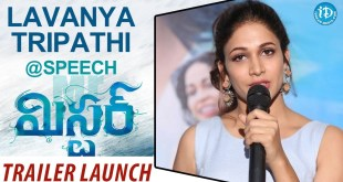 Lavanya Tripathi Cute Speech – Mister Trailer Launch