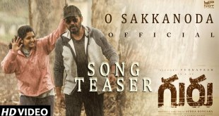 O Sakkanoda Video Song Teaser – Guru Telugu Movie- Venkatesh, Ritika Singh
