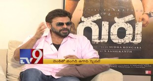 Venkatesh's Jingidi Exclusive Video Song Remake By TV9 – Full Episode