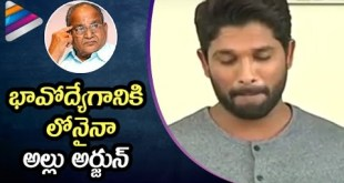 Allu Arjun Emotional Speech – Allu Arjun Meets K Vishwanath