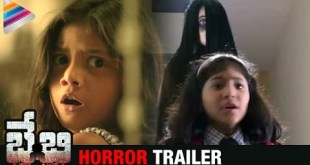 Baby Telugu Horror Movie Trailer