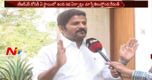 Revanth Reddy Sensational Comments on TRS Leaders Tractor Rally