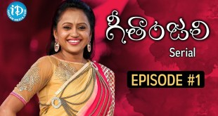 Suma's Geethanjali Serial – Epi #1 | First Telugu Serial Completely Shot In USA – Only On iDream