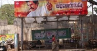 TS gives a shock to AP MLA quarters?