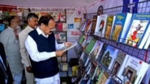 Books, literature hold high place in Indian culture: Vice President