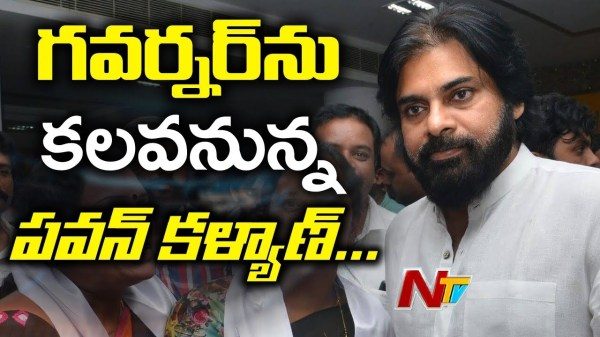 Janasena Chief Pawan Kalyan to Meet Governor Narasimhan at ...