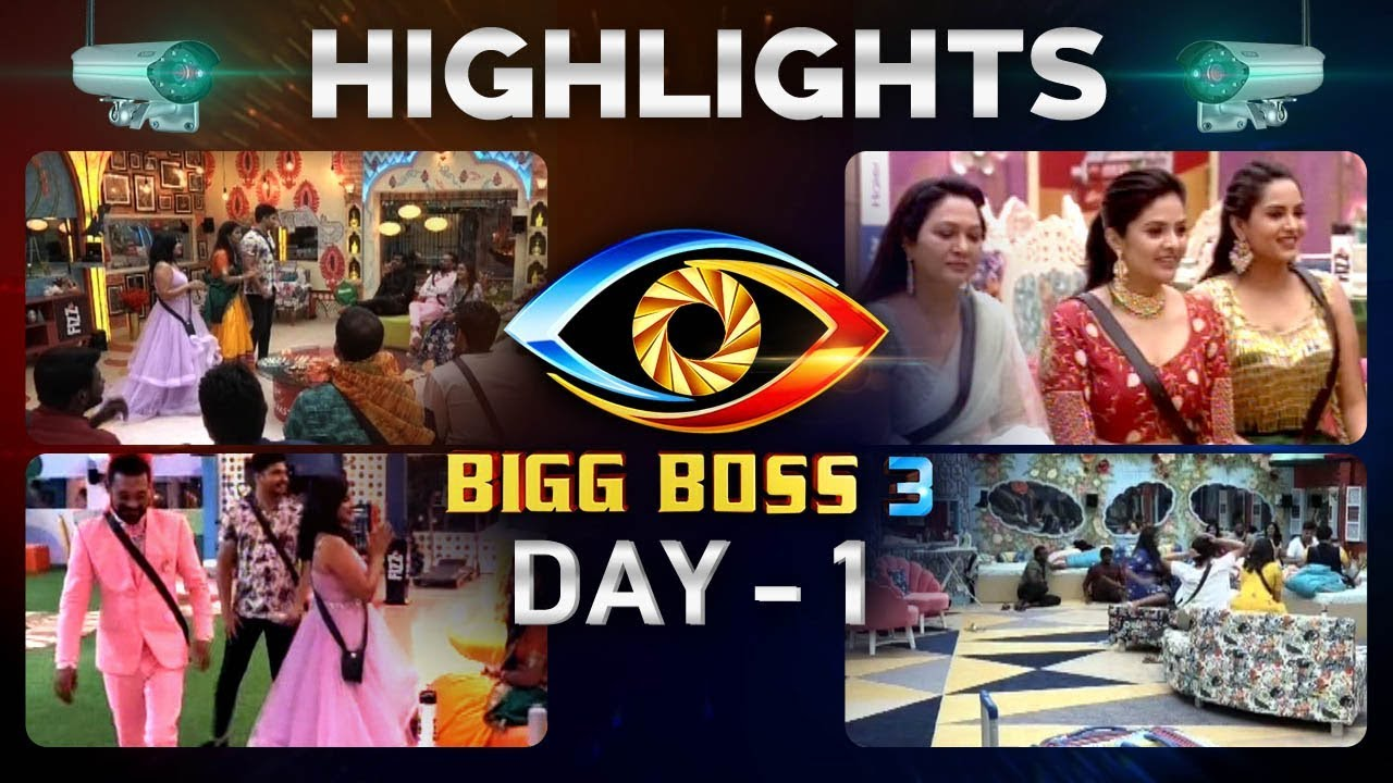 Bigg Boss 3 Telugu Episode 2 Highlights - Andhrawatch