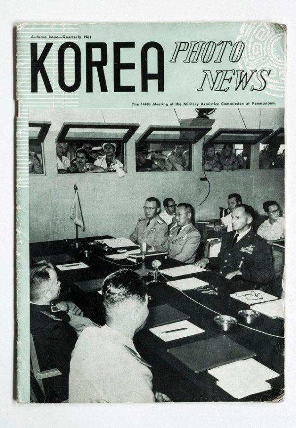 Korea Photo News Autumn Issue