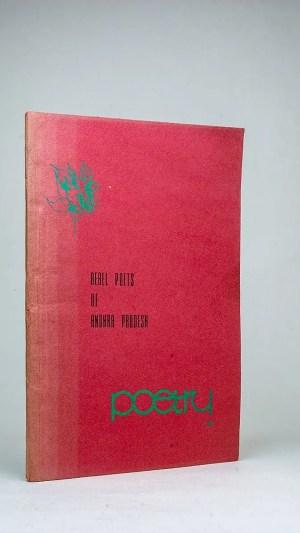 Poetry 6: Rebel Poets of Andhra Pradesh