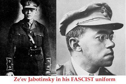 La minaccia del fascismo ebraico