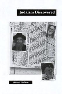 Il Giudaismo Svelato: un libro e i suoi nemici