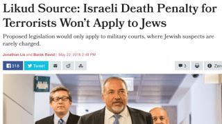 Gilad Atzmon: Essere un goy nello Stato ebraico