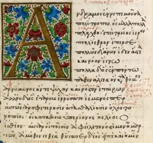 Odissea - antico manoscritto