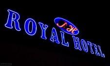 """Вывеска отеля """"Royal Hotel"""". Рабат."""