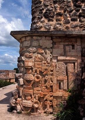 Орнаменты, высеченные на одной из стен Квадранта Монашек. Ушмаль.