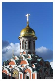 Купол Казанского собора на Красной площади.