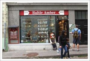 Магазин балтийского янтаря.
