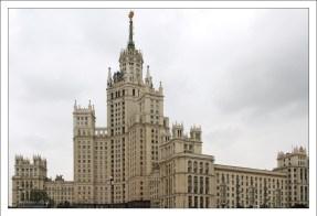 Московский Государственный Университет на Воробьевых горах.