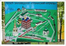 Вход на территорию Рязанского Кремля.