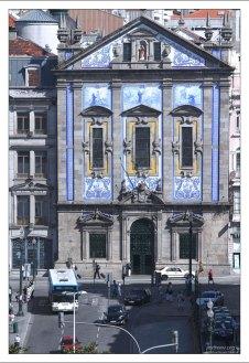 Фасад церкви Igreja dos Congregados (18-й век).