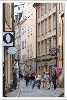 В Старом городе проживает около 3000 жителей.