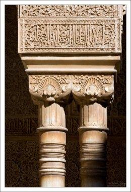 Колонны, снабженные капителями прелестной формы.