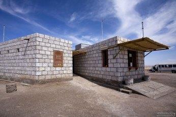 Инфо-центр на въезде перед лагуной Chaxa (Salar de Atacama).
