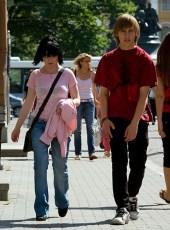 Молоденькая пара.