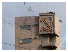 Остатки советской символики.