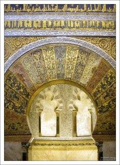 Наиболее нарядно декорированная часть мечети - михраб.