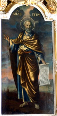Одна из 43-х икон иконостаса Петропавловского собора.
